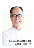 20190415_kigyotyo00.jpg