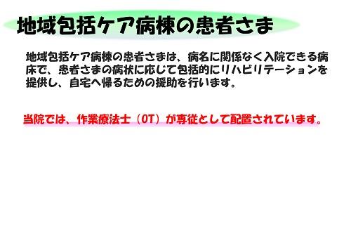 20200204_sagyou3_2.jpg
