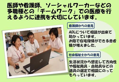 20200204_sagyou4_2.jpg