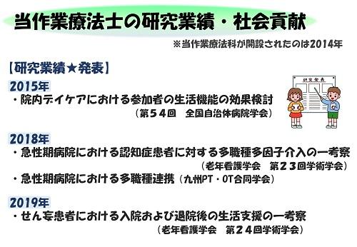 20200204_sagyou5_2.jpg