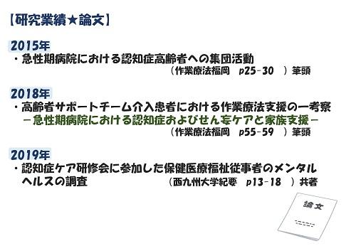 20200204_sagyou5_3.jpg