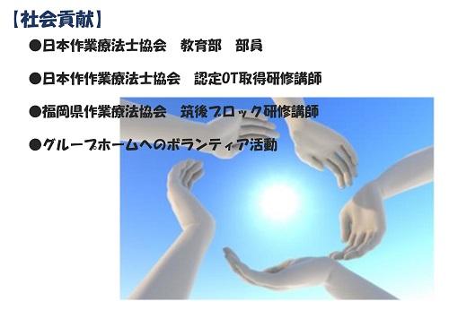 20200204_sagyou5_4.jpg