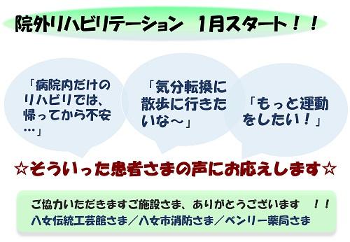 20200204_sagyou6_1.jpg