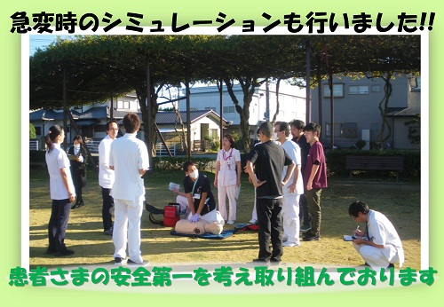 20200204_sagyou6_2.jpg