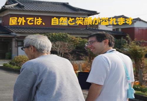20200204_sagyou6_3.jpg