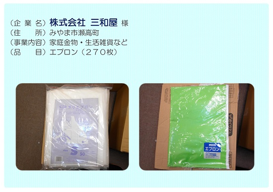 20200629_kihuorei_hp4.jpg