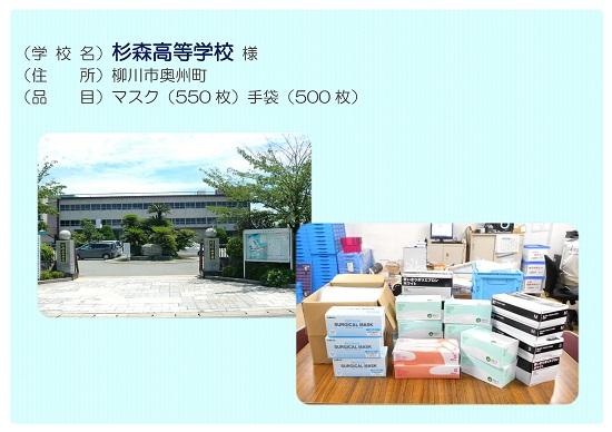 20200629_kihuorei_hp5.jpg