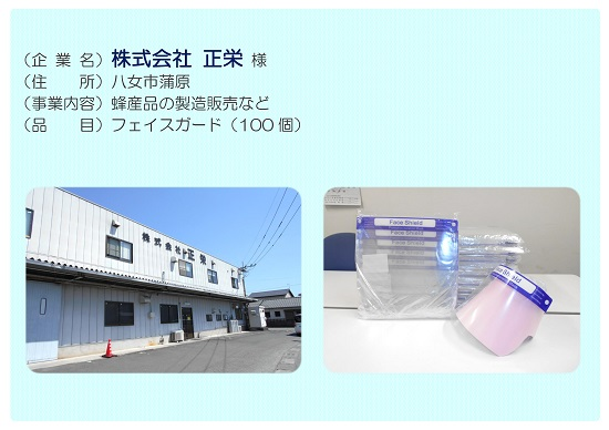 20200629_kihuorei_hp7.jpg