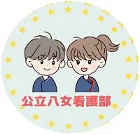 20200805_instagramkango_hp.jpg