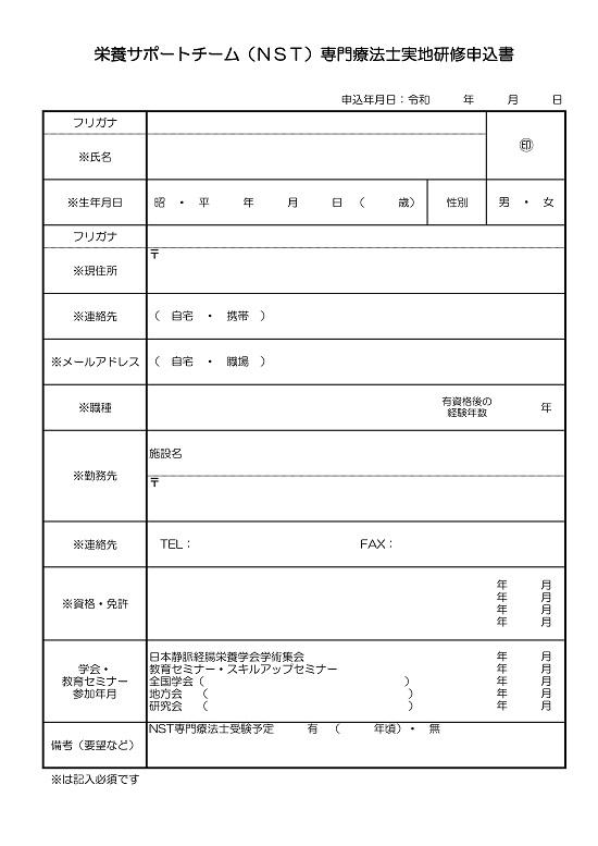 NST_annai_hp_4.jpg