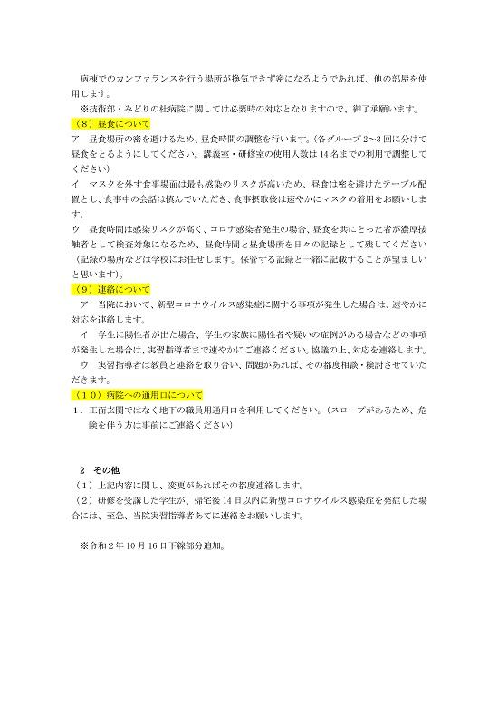 NST_annai_hp_6.jpg