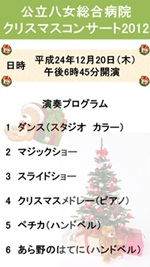 christmas_01.jpg
