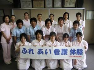 fureai_01.JPG