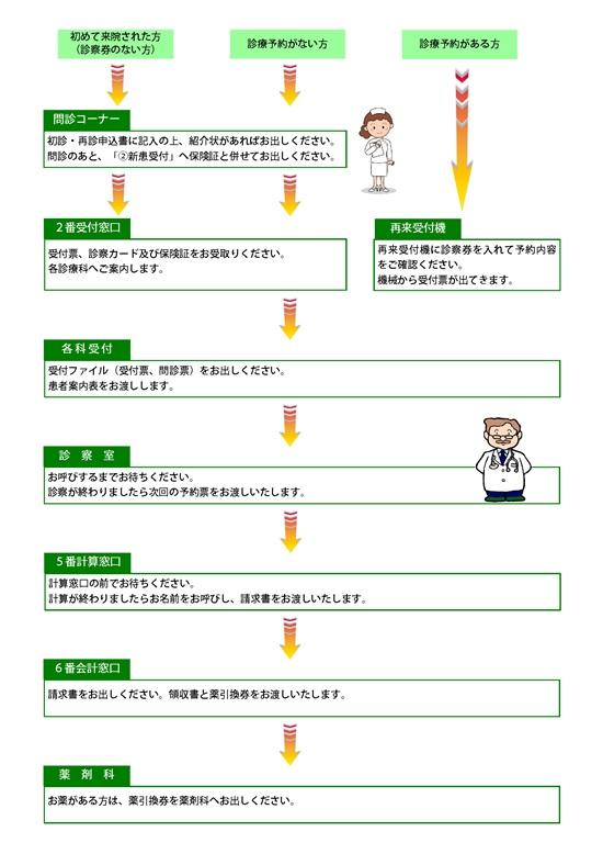 index_image02.jpg