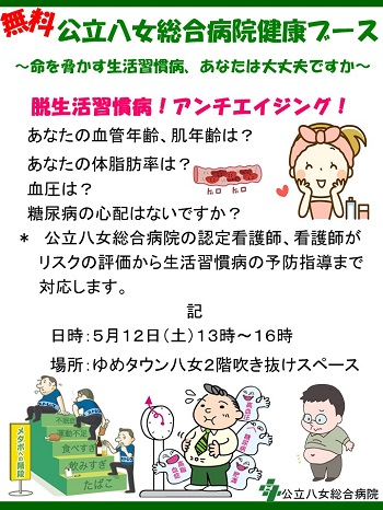 kenko_201805_02.jpg