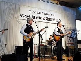 konshinkai09.JPG