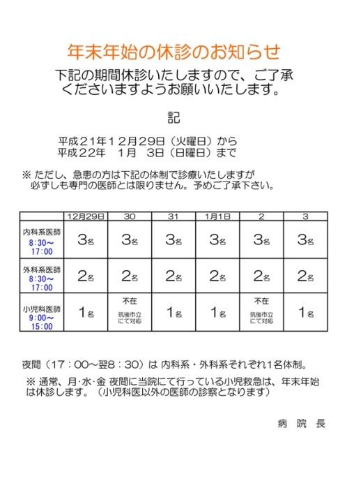 kyuushin_01.jpg