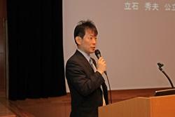 professorial chair002.JPG