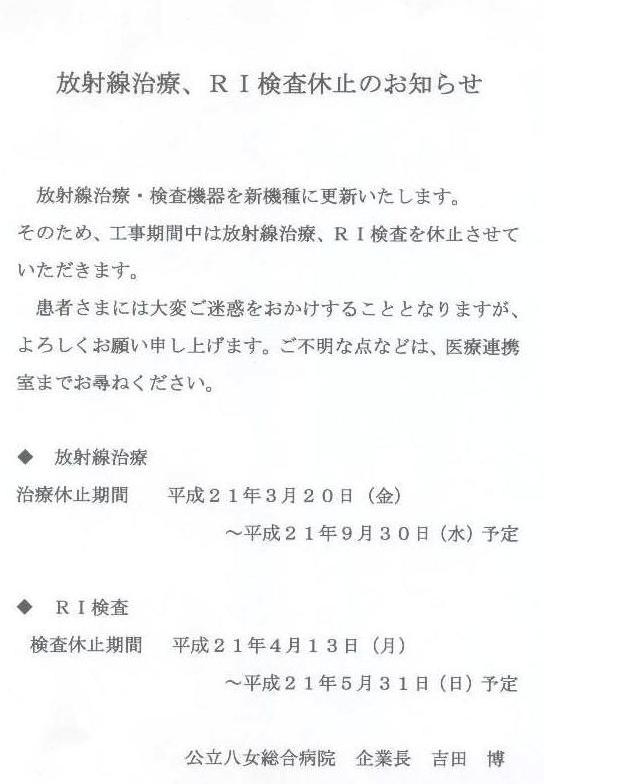 ri_news.JPG