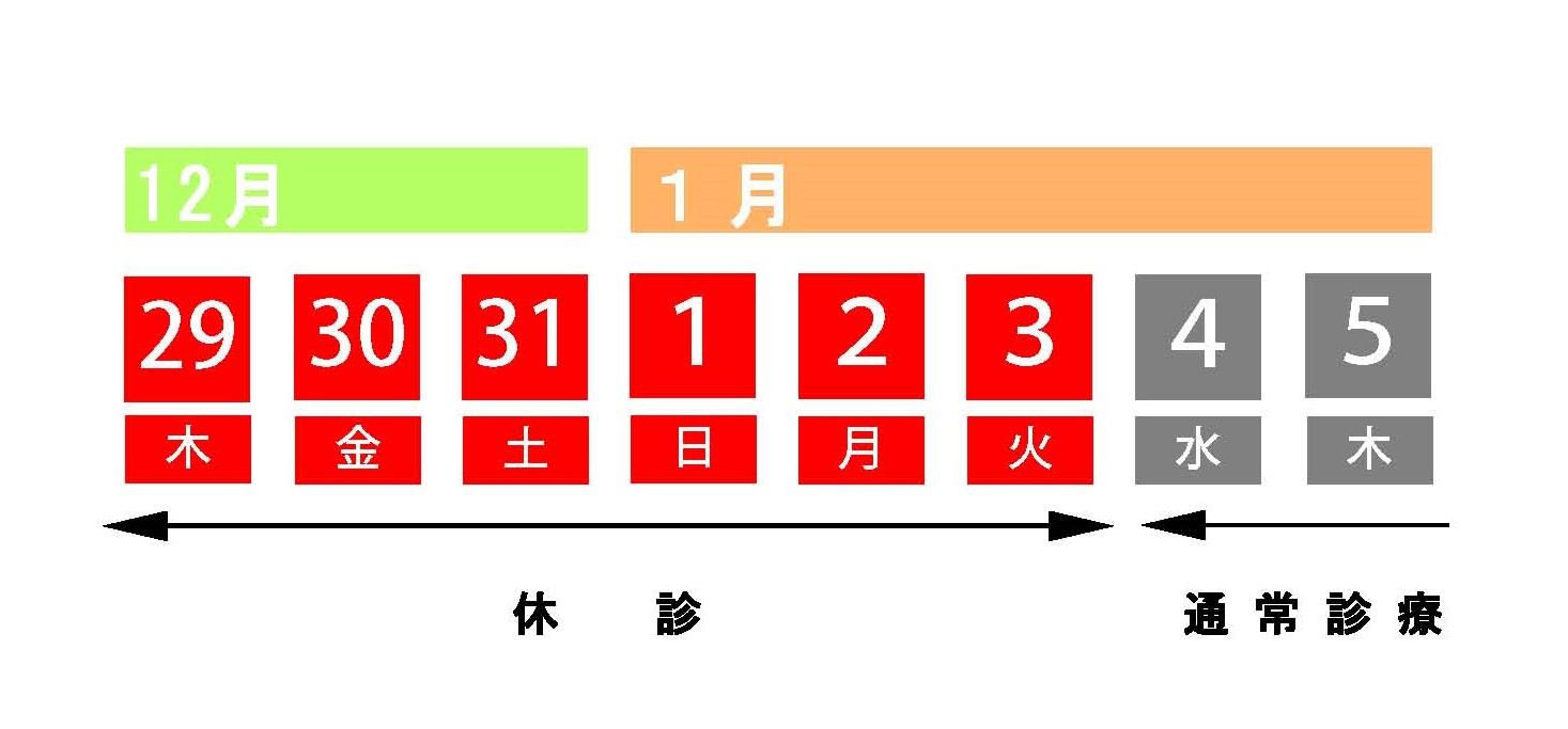 schedule2016.jpg