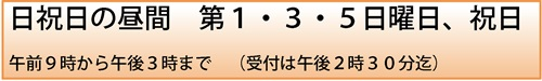syoni_img002.jpg